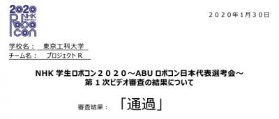 Photo_20200130182101
